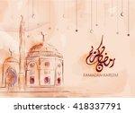 illustration of ramadan kareem... | Shutterstock .eps vector #418337791