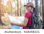 beautiful woman walking in the... | Shutterstock . vector #418358221