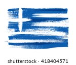 greece colorful brush strokes... | Shutterstock .eps vector #418404571