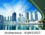 panorama of the luxury center...   Shutterstock . vector #418411927