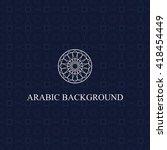 Vector Islamic Pattern...