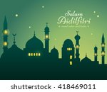 ramadan background with... | Shutterstock .eps vector #418469011