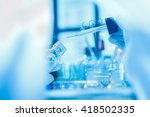 scientists are certain... | Shutterstock . vector #418502335