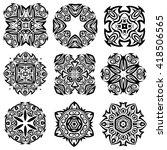 calligraphic decorative... | Shutterstock .eps vector #418506565