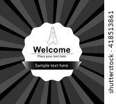 welcome poster design | Shutterstock .eps vector #418513861