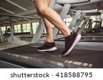 woman's feet while walking on... | Shutterstock . vector #418588795