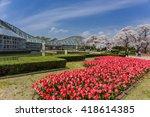 Kyoto Botanical Gardens In...