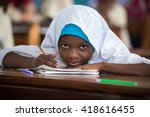 editorial use  girl at school... | Shutterstock . vector #418616455