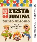Festa Junina Illustration  ...