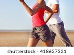 couple jogging outside  runners ... | Shutterstock . vector #418627321