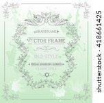 vintage frame for logo ... | Shutterstock .eps vector #418661425