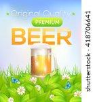 vector bar flyer  poster design ... | Shutterstock .eps vector #418706641