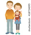 cute style young parent and... | Shutterstock . vector #418724095
