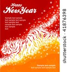 New Year Of Tiger Greeting Card