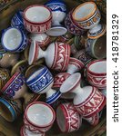 selection of traditional... | Shutterstock . vector #418781329