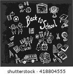 back to school  sketch | Shutterstock .eps vector #418804555