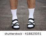 the lower part of men's feet in ... | Shutterstock . vector #418825051