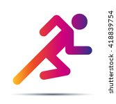 running people. hot speed... | Shutterstock .eps vector #418839754