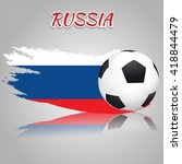 russia symbol with the soccer... | Shutterstock .eps vector #418844479