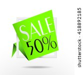 sale banner vector badge... | Shutterstock .eps vector #418892185