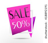 sale banner vector badge... | Shutterstock .eps vector #418892191
