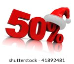 abstract 3d illustration of fifty percent sign and christmas hat - stock photo