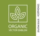 vector abstract organic emblem  ... | Shutterstock .eps vector #418940461