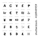 currency symbol set | Shutterstock .eps vector #418949959