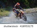 sibiu  romania   july 18  a... | Shutterstock . vector #418953175