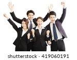 portrait of happy young... | Shutterstock . vector #419060191