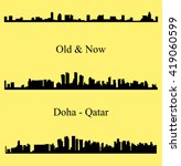 doha   old   new qatar