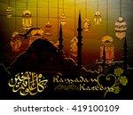 ramadan kareem   muslim islamic ... | Shutterstock . vector #419100109