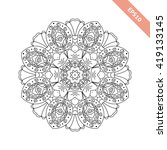 abstract round ornament.... | Shutterstock .eps vector #419133145