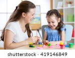 child girl with mother... | Shutterstock . vector #419146849