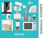 banner with kitchen appliances. | Shutterstock . vector #419158879