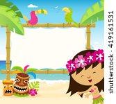 hawaiian template with hula... | Shutterstock .eps vector #419161531