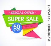 super sale special offer banner ... | Shutterstock .eps vector #419193145