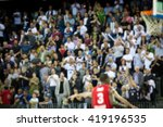 blurred background of crowd of... | Shutterstock . vector #419196535
