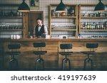 tbilisi  georgia   march 11 ... | Shutterstock . vector #419197639