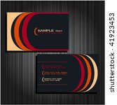 business cards set 23 | Shutterstock .eps vector #41923453