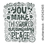 unique handdrawn lettering with ... | Shutterstock .eps vector #419242405
