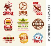 Fast Food Vector Logo  Emblems...