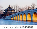 The Summer Palace In Winter...