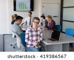 portrait of young business... | Shutterstock . vector #419386567