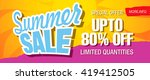summer sale template banner | Shutterstock .eps vector #419412505