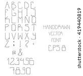 stylish techno vector alphabet... | Shutterstock .eps vector #419440819