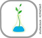 medical icon | Shutterstock .eps vector #419465665