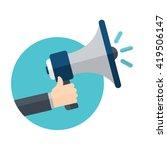 hand holding megaphone icon | Shutterstock .eps vector #419506147