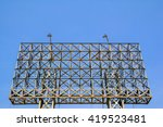 steel frame for large billboard ... | Shutterstock . vector #419523481