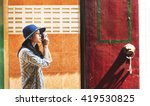 photographer travel sightseeing ... | Shutterstock . vector #419530825